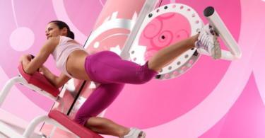 упражнения для ягодиц в тренажерном зале